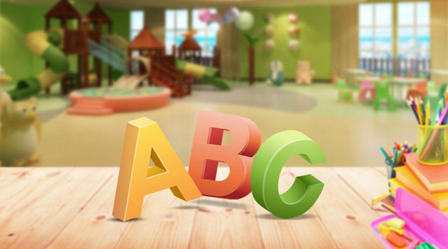 CRM就像ABC那样简单