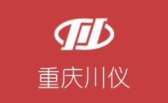 知客CRM成功案例:重庆川仪