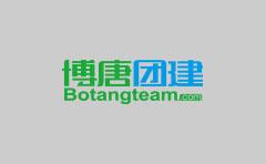知客CRM成功案例:北京博唐管理咨询