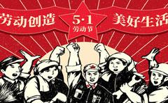 致敬劳动者:知客CRM2019年1至4月更新日志