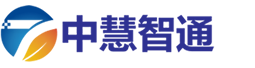 知客CRM签约北京中慧智通科技有限公司