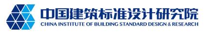 知客CRM签约中国建筑标准设计研究院