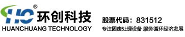 知客CRM签约环创(厦门)科技股份有限公司
