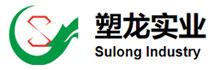 知客CRM签约东莞塑龙实业投资有限公司