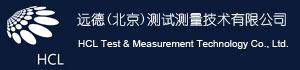 远德(北京)测试测量技术有限公司