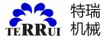 上海特瑞机械设备有限公司