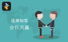 知客CRM近期签约快讯第十二期