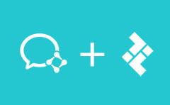 知客CRM支持对接企业微信,加强CRM软件的沟通能力