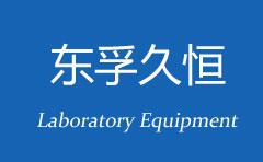 知客CRM成功案例:东孚久恒仪器技术有限公司