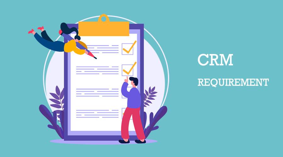 各个部门对CRM系统的需求