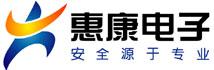 西宁惠康电子有限公司