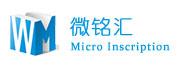 重庆微铭汇信息技术有限公司