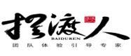 知客CRM签约广州摆渡人企业管理咨询有限公司