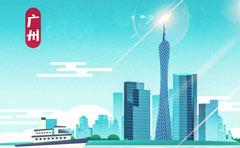 广州有哪些企业在用知客CRM