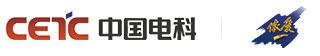 青岛兴仪电子设备有限责任公司