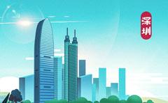 深圳有哪些企业在用知客CRM