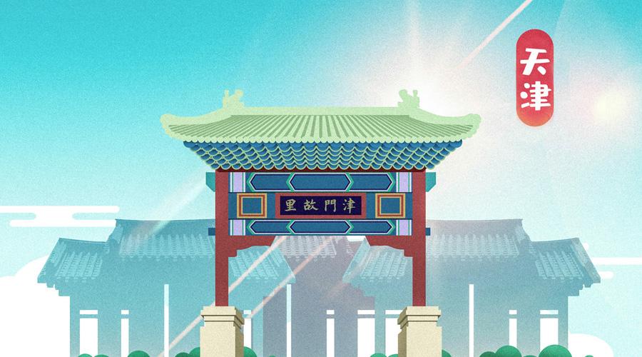 天津CRM 天津企业CRM成功案例