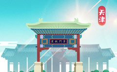 天津有哪些企业在用知客CRM