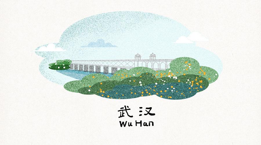 武汉CRM软件