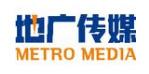 知客CRM签约武汉地广广告传媒有限公司