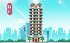 郑州有哪些企业在用知客CRM