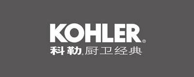 知客CRM行业案例:科勒(中国)投资有限公司