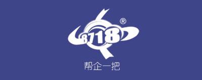 知客CRM行业案例:宁波中小在线(8718)