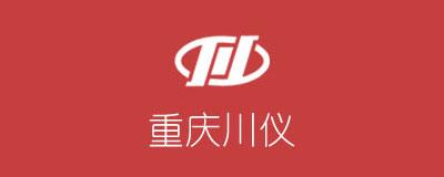 知客CRM行业案例:重庆川仪自动化股份有限公司