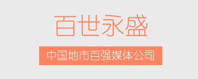 知客CRM行业案例:浙江路友广告有限公司