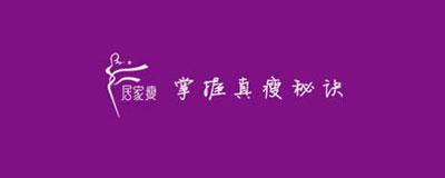 知客CRM行业案例:广州居家瘦营养健康咨询有限公司