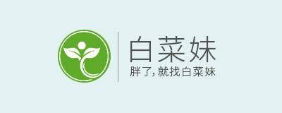 知客CRM行业案例:徐州白菜妹营养健康咨询有限公司