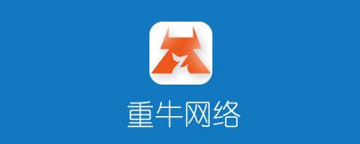 知客CRM行业案例:广州市重牛网络科技有限公司
