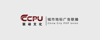知客CRM行业案例:联动文化(北京)有限公司