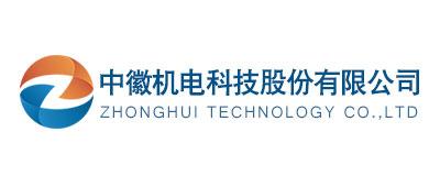 知客CRM行业案例:中徽机电科技股份有限公司