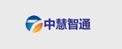 知客CRM行业案例:北京中慧智通科技有限公司